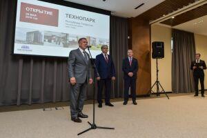 Минниханов открыл новый технопарк вОЭЗ «Иннополис Лаишево»
