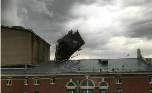 Из-за разбушевавшейся стихии в Зеленодольском районе пострадали двое детей и взрослый