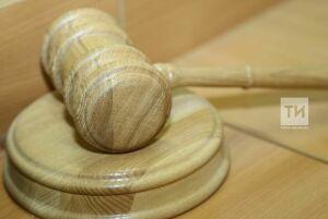 Стокгольмский арбитраж начал формировать трибунал по иску «Газпрома»
