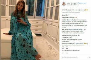 Округлившаяся Виктория Боня прокомментировала свою беременность