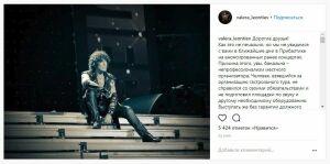 Леонтьев рассказал правду о самочувствии после отмены концерта