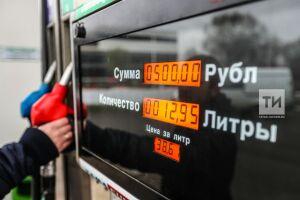 Лукойл закрыл заправки в Татарстане перед Чемпионатом мира – 2018