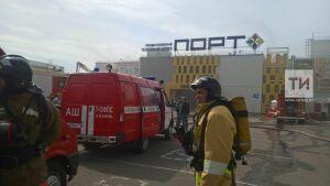 МЧС РТ: В пожаре в торговом центре «Порт» в Казани никто не пострадал
