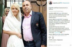 Пригожин и Валерия обвенчались после 14 лет брака