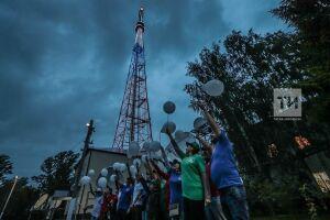 В Казани на телевышке зажглись 6500 светодиодов