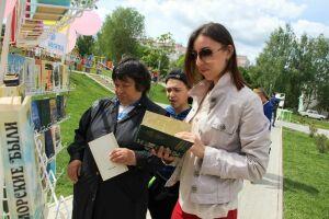 В Камских Полянах впервые состоялся книжный фестиваль