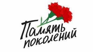 В казанских парках и скверах в День России пройдет акция «Красная гвоздика»