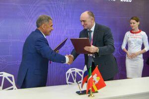 Татарстан иЧелябинская область подписали договор осотрудничестве до2020 года