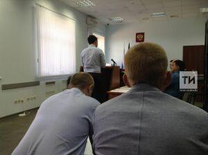 В Казани за взятку от осужденного судят сотрудников уголовной инспекции