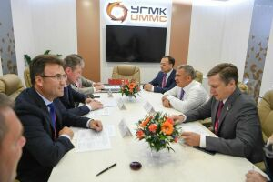 На ИННОПРОМ-2018 обсудили сотрудничество Татарстана и Уральской горно-металлургической компании