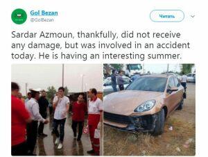 Нападающий «Рубина» Сердар Азмун в Иране попал в аварию на «Порше»