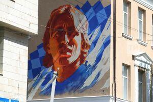 Мэрия Казани не смогла закончить портрет Луки Модрича к концу матча Россия — Хорватия