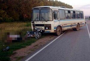 В Елабужском районе РТ автобус насмерть сбил 15-летнего парня на скутере