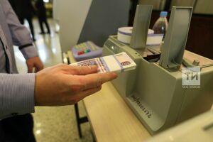 С начала года в бюджет Казани поступило 785,8 млн рублей неналоговых доходов