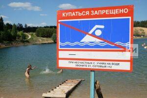 Казанские пляжи «Локомотив» и «Комсомольский» вновь признаны опасными для купания