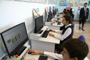 В школах десяти муниципальных образований РТ откроются IТ-классы