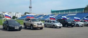 В Альметьевске День флага РФ отметили автопробегом