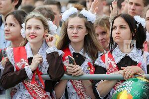 В Казани 632 выпускника школ получили аттестаты с отличием