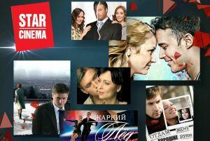 В «Интерактивном ТВ» от «Ростелекома» появились три новых эксклюзивных киноканала