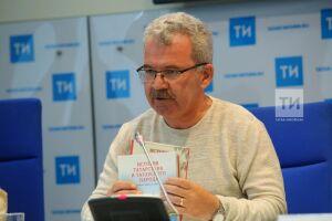 В учебниках истории России будет больше информации о татарском народе