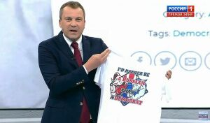 Футболка вэфире российского канала стала причиной негодования вСША