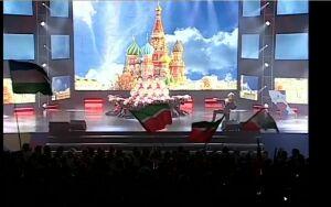 Татарстан участвовал впараде флагов наоткрытии финала WorldSkills Russia