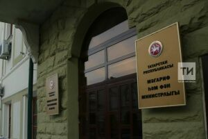 Минобрнауки РТ заявило о непричастности к инциденту со студентами на практике в Крыму