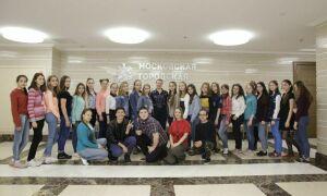 Школьники из Агрыза приняли участие в работе школы русского языка «Московия»