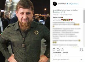 Рамзан Кадыров записал обращение после спора Нурмагомедова и Тимати