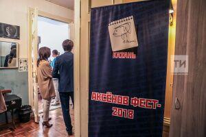 Диктант на «Аксенов-фесте» будет посвящен деревянной архитектуре Казани