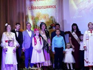 На Фестивале семей Татарстана отличились представители Аксубаевского района