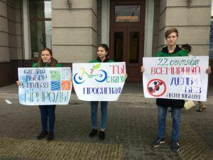 Активисты движения «Будет чисто» призывают казанцев отказаться от машин