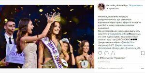Победительницу конкурса «Мисс Украина» лишили титула