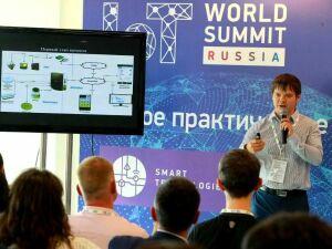 ВКазани пройдет международный цифровой саммит IoT World Summit Russia