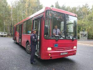 «Тайный пассажир» зафиксировал семь нарушений ПДД водителем казанского автобуса