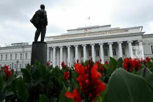 В КФУ сформулировали проблемы, связанные с созданием Национального педагогического института