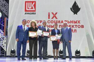 Победителями IX конкурса социальных проектов ПАО «ЛУКОЙЛ» в Татарстане стали 146 идей
