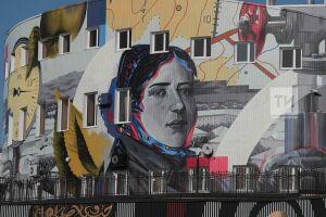 На граффити в Альметьевске художники потратили почти пять тонн краски