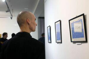В Казани проходит выставка экспериментального искусства «Гравитация»