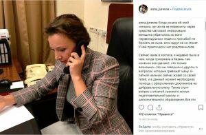 Уполномоченный при Президенте РФ по правам ребенка поддержала онкобольную мать-одиночку из Казани