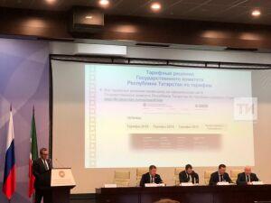 В 2018 году Госкомитет РТ по тарифам выписал штрафов на сумму 1,62 млн рублей