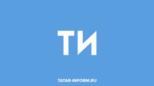 «Татар-информ» признано «Медиалогией» самым цитируемым СМИ Татарстана в 2018 году
