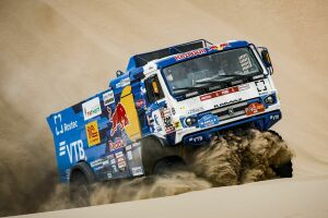 Экипаж «КАМАЗ-Мастер» выиграл второй этап «Дакара» в Перу