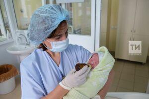 В Татарстане за новогодние праздники родились 833 ребенка