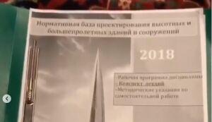 Прокуратура начала проверку после ролика в соцсетях о взятках в КГАСУ