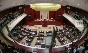 Депутаты Татарстана рассмотрят в первом чтении закон о бюджете РТ на 2020 год