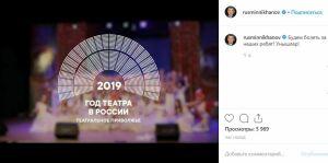 Президент Татарстана поддержал общественный проект «Театральное Приволжье»