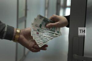 Террористы собирают деньги в соцсетях, призывая татарстанцев делать пожертвования