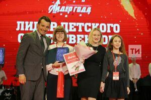 У нас не было соревнований, мы команда: в Казани завершился конкурс «Лидер года 2019»