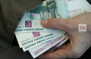 Средняя зарплата в Татарстане превысила 36,1 тыс. рублей